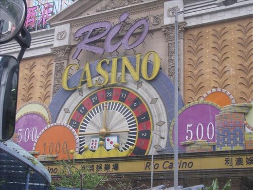 Casino on Macau