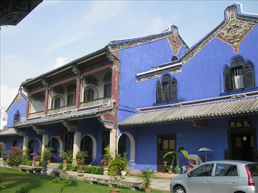 Chung  Fat Tze  Mansion