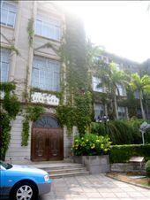 Xiamen campus: by thatgirlkate, Views[121]