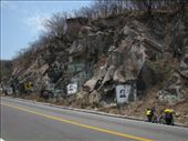 Benito Juarez and bible chapters painted on roadside rocks: by thefuegoproject, Views[306]