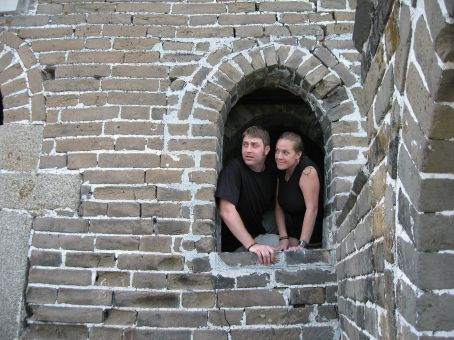 Great Wall lookout