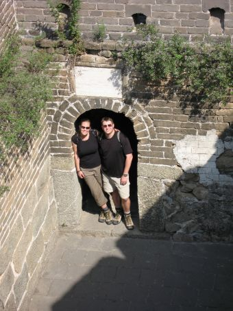 The Stunnings at the Great Wall