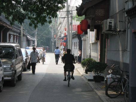 Our Hutong