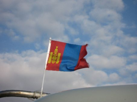 The Mongolian Flag