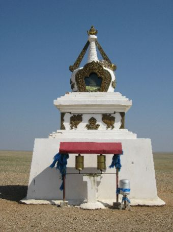 Stupa in the Middle of Nowhere