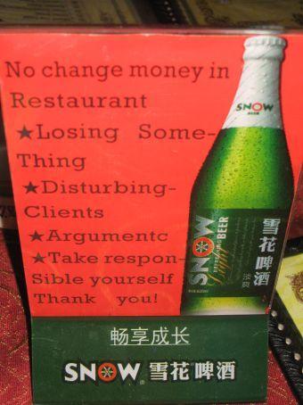 Interesting restaurant rules...