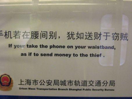 Good warning