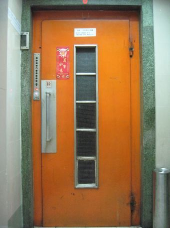 Tiny firefighter's elevator to our guesthouse; we're on the 8th floor