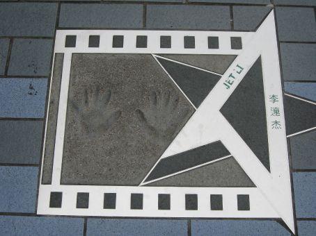 Jet Li's handprints