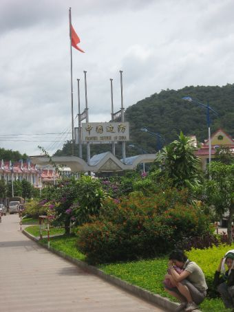 A view of China from the China/Laos border