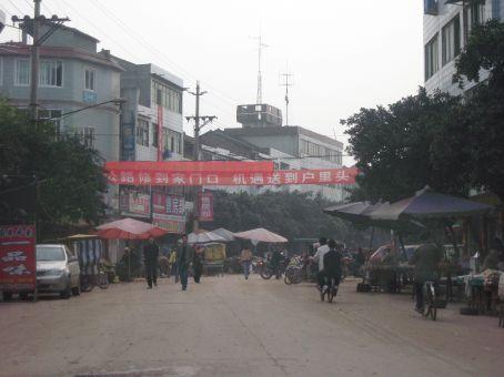 Dong Shan