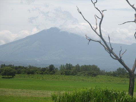 Volcan Arenal from the Pan American Highway