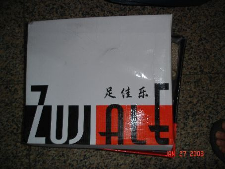 I have never fought with a saleslady in China before, but because of this box I did.