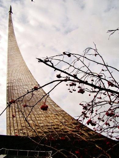 The cosmonaut museum!