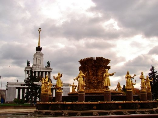 The golden Fountain of the Friendship of Peoples