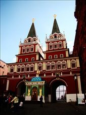 Resurrection Gate at the entrance to the Red Square: by treefrog, Views[97]