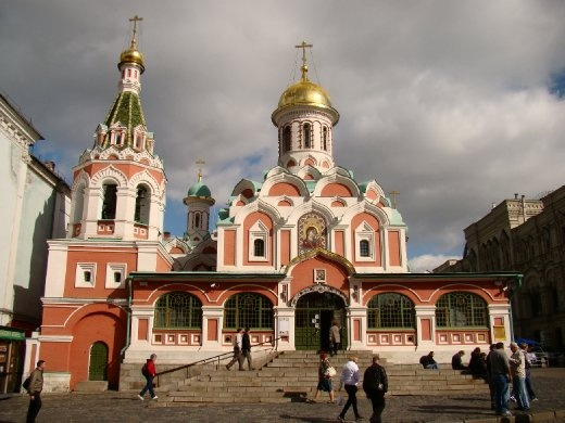 The Quaint Kazan Cathedral On The Red Square