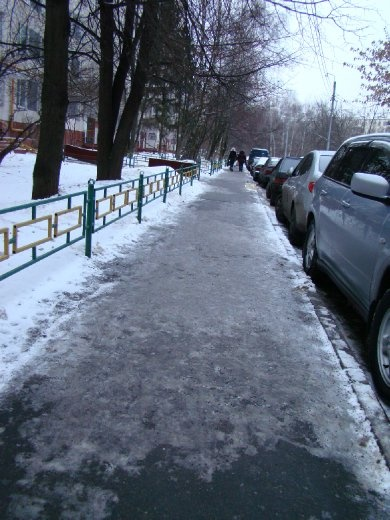Ice covered sidewalk