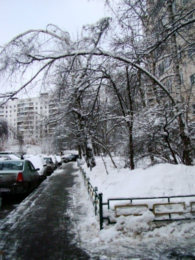 Walking along the ice covered streets of Moscow