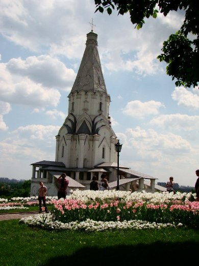 Church of the Ascension of the Lord which is right next to the Moscow river