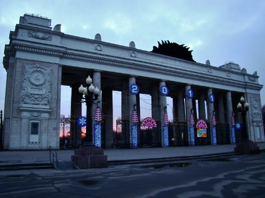 The entrance to Gorky Park