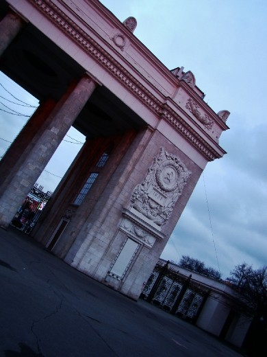 The impressive archway at the entrance to the Park