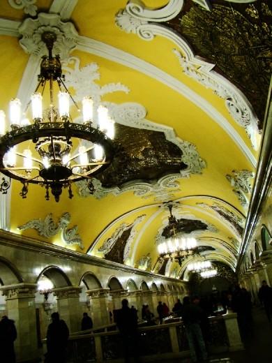 Kurskaya metro station in Moscow