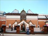 The State Tretyakov Gallery: by treefrog, Views[137]