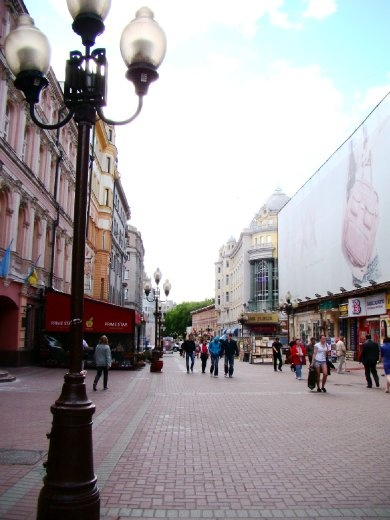 Walking down Arbatskaya