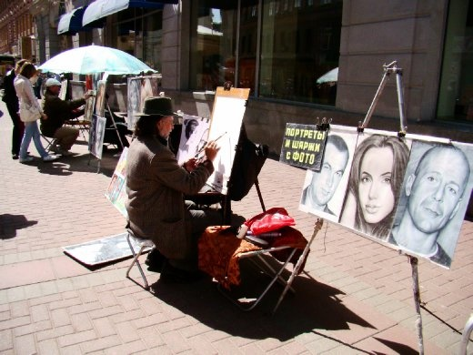 Street artist busy at work