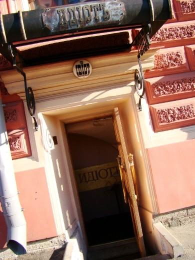 The Dostoevsky-inspired IDIOT restaurant