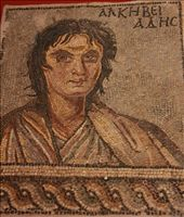 Mosaic, Sparta Museum: by vagabonds, Views[267]
