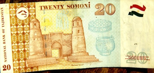 Twenty somoni bill with Hissar