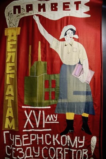 Red Manchester tapestry, Arseniev Museum