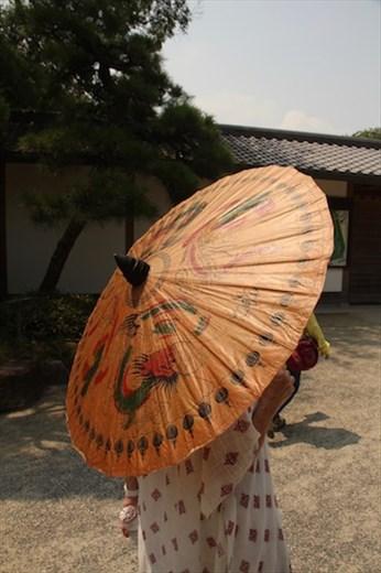 SPF 1000, Ritsurin Garden, Takamatsu