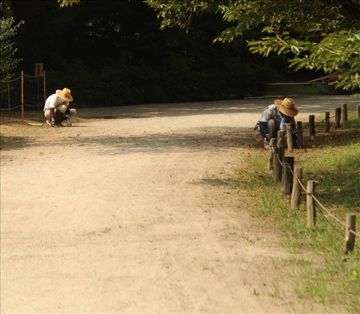 Keeping up appearances, Ritsurin Garden, Takamatsu