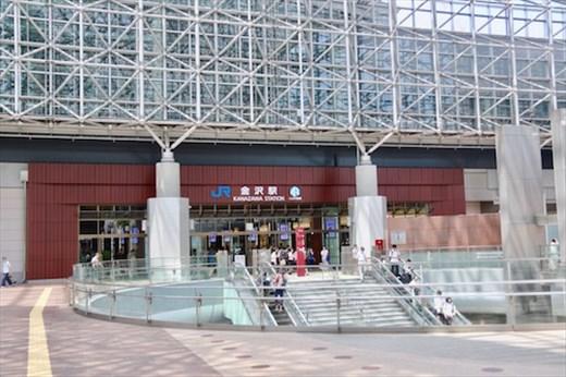 Deja vu, Kanazawa Train Station