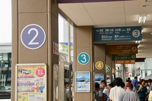 Takayama Bus Station to Hida Folk Village