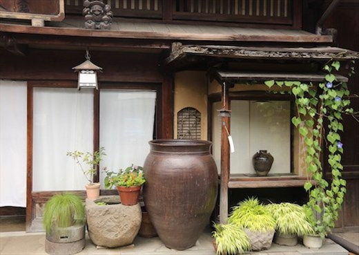 Peaceful Takayama
