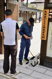 Geiger Counter — should we worry? Takayama: by vagabonds3, Views[9]