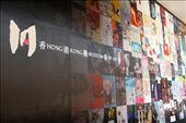 HK Museum of Art, pretty good: by vagabondstoo, Views[234]