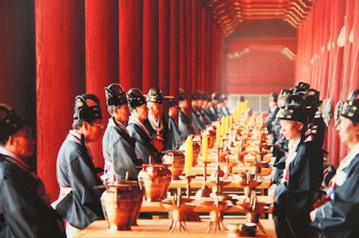 Official ceremony, Changdeokgung Palace (photo of a photo)