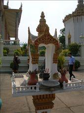 Miniature pagoda.: by whitneyj, Views[317]