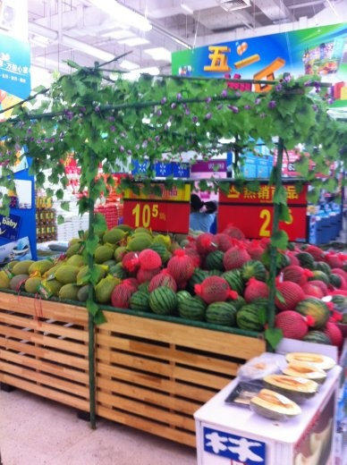 Pretty cool merch for a fruit stand.