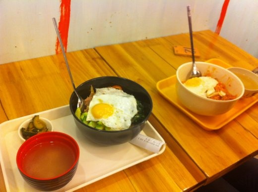 some traditional Korean dish Bi bim bab