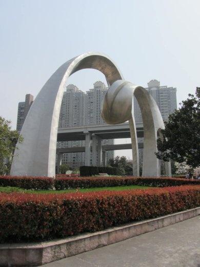 Nanpu park structure.