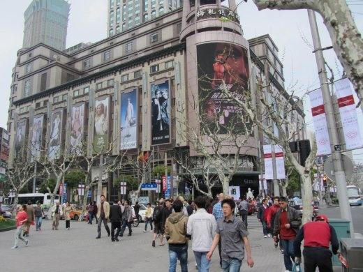 West Nanjing Rd. high fashion mall
