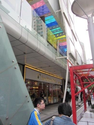 Colored glass overhead on walkway
