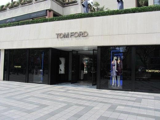 Sleek and elegant.  OMG a Tom Ford brick and mortar.