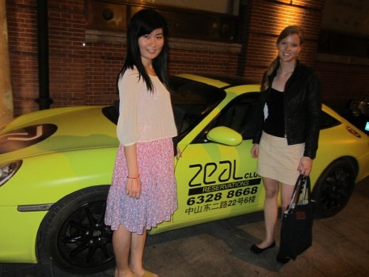 Zeal club grand-reopening.  With Dora.
